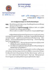 image_2021-06-22_08-58-53